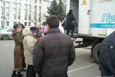 Флюорография, Киев, туберкулез, машина