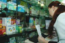 Аптеки, лекарства, импорт, аналоги, Украина