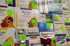 Правительство Украины будет регулировать цены на лекарственные препараты