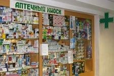 До конца года 2011 в крупных украинских городах будут закрыты все аптечные киоски