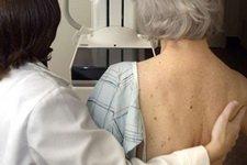В Запорожском областном онкодиспансере осуществляют все виды лечения рака молочной железы