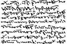 Швейцарские ученые: неразборчивый почерк докторов убивает пациентов