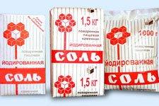 В Украине нет законов, обязывающих йодировать соль, из-за этого в стране стоит остро проблема йододефицита