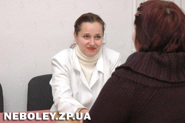 Запорожцам, больным ВИЧ или СПИД оказывается помощь в Запорожском областном центре по профилактике и борьбе со СПИДом