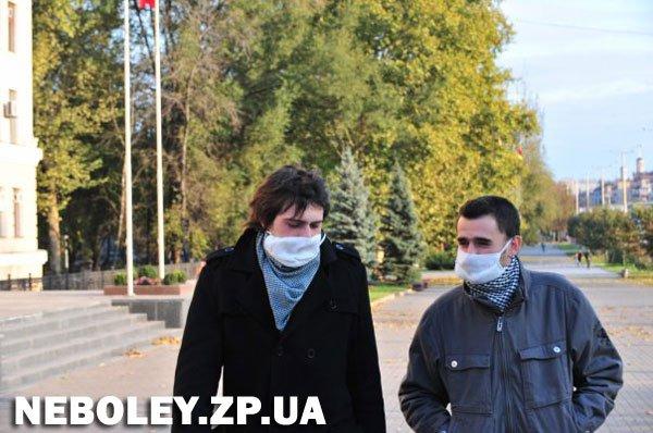 При гриппе и простуде Запорожцы одевают маски