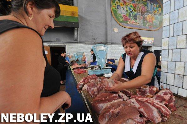 Cанстанция Запорожской области напоминает об опасности приобретения мяса без справки о прохождении ветеринарно-санитарной экспертизы