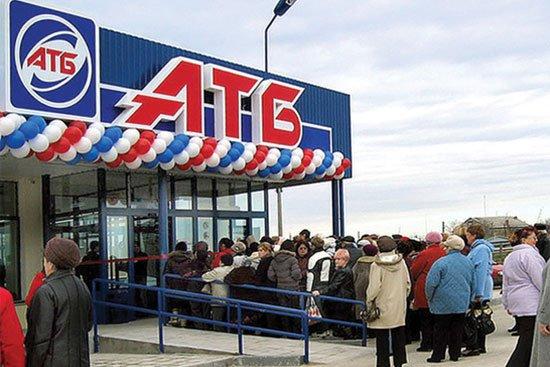 Какой АТБ-Маркет ближе к Вам?