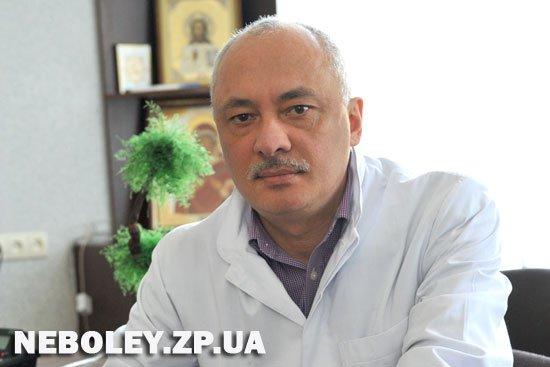 Иван Курпаиниди главврач Запорожского областного центра сердечнососудистых заболеваний