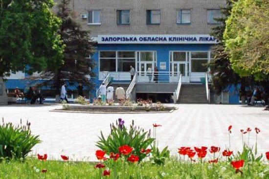В Запорожской областной больнице открыт пункт волонтерской помощи