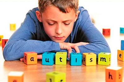 Аутизм Запорожье