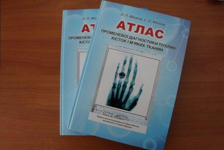От постановки диагноза до лечения: в Запорожье обсудили актуальные проблемы МРТ-диагностики