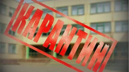 школы в запорожье закрываются на карантин