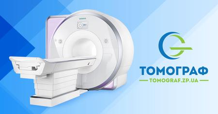 томограф запорожье